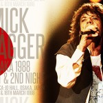 Derek Frigo がRolling StonesのあのMick Jaggerに興味を持たれていた話