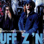 """<span class=""""title"""">【Music Life その5】 Enuff Z'nuff 全アルバム解説</span>"""
